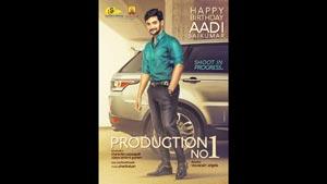 Aadi-Shraddha Srinath Jodi Poster