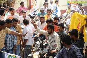Nandamuri Balakrishna Fans Rally