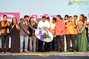 Jai Simha Audio Release