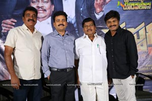 Sapthagiri LLB Press Meet