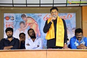 Tholi Parichayam Press Meet