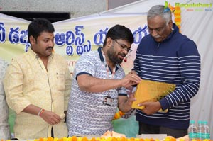 TMDAU - Telugu Movie Dubbing Artists Union