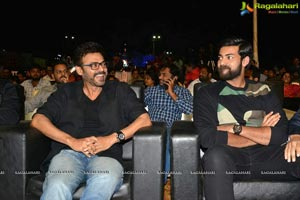 F2 - Fun and Frustration Audio Launch