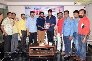 Srikanth's Operation 2019 Success Meet
