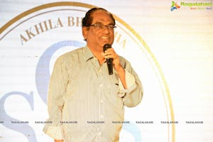 Shobhan Babu Awards 2018 Poster Launch