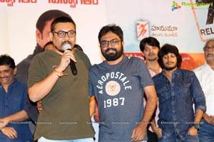 Shubhalekha+Lu Press Meet