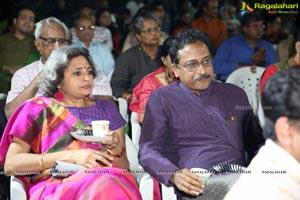 Classical Music Concert 'Shaam e - Tarang'