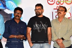 Amaram Akhilam Prema Teaser Launch