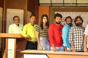 Degree College Movie Press Meet