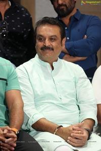 Entha Manchivadavura Movie Press Meet