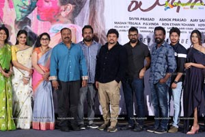 Madhanam Movie Trailer Launch