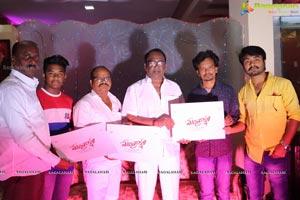 Mantrakshari Logo Launch