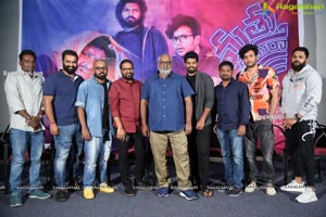 Mattu Vadalara Movie Evaluation Meet