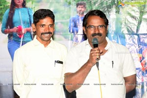 Mera Dosth Movie Success Meet
