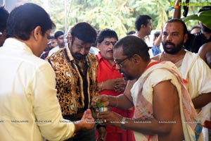 NBK106 Muhurat Photos
