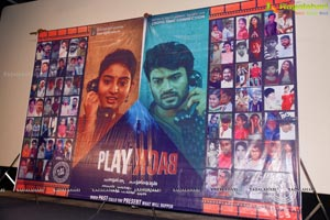 Playback Teaser Launch