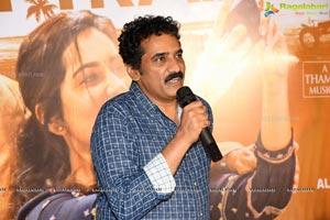 Prathi Roju Pandaage Pre-Release Event