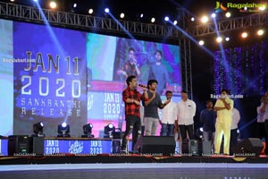 Sarileru Neekevvaru Song Promo Launch at Vizag