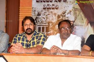 Tholi Kiranam Movie Press Meet