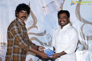 Utthara Movie Pre-Release Event
