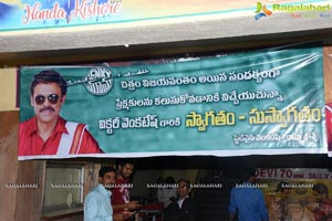 Venky Mama Movie Team At Devi Theater