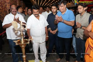 Aisian Mukta Cinemas A2 Opening at Narapally
