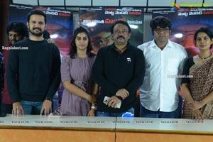 Coronavirus Movie Press Meet