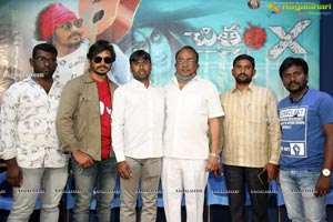Chitram X Movie Press Meet