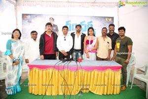 Gandharwa Movie Launch