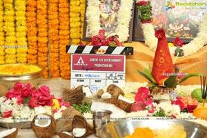 Krishna Lanka Movie Opening