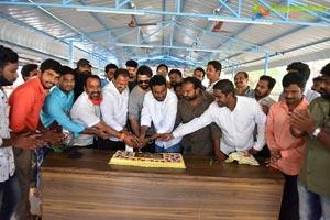SBSB Trailer Success Celebrations in Eluru