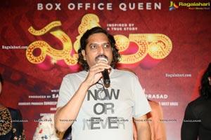 Shakeela Movie Press Meet