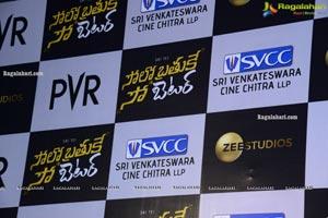 Solo Brathuke So Better Movie Title Track Launch