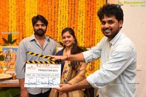 Sree Vishnu-Teja Marni-Matinee Entertainment Film Opening