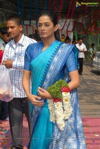 Chandi Muhurat