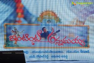 Intinta Annamayya Logo Launch
