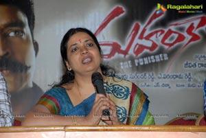 Jeevitha Mahankali Press Meet