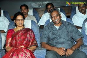 Mahankali Trailer Launch Photos