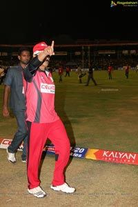 Celebrity Cricket League 2013 Photos