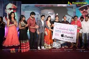 Chandamama Kathalu Audio Release