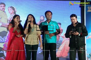 Bheemavaram Bullodu Platinum Disc
