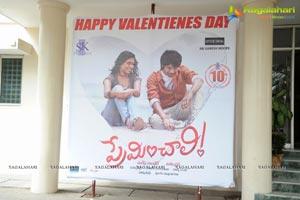 Preminchali Valentine's Day Press Meet