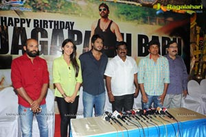 Ra Ra Krishnayya Press Meet