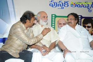 Teravenuka Telugu Cinema