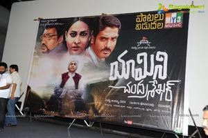 Yaamini Chandrasekhar Audio Release