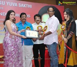 Amma Young India Awards 2014