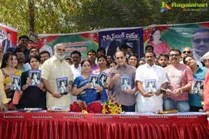 Vijaya Nirmala Birthday