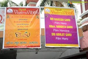 Ugadi Vastra Vaibhav
