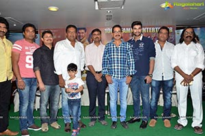 Speedunnodu Success Meet