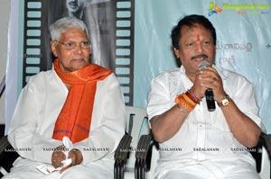 Telugu Cinema Puttina Roju